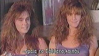 Put emphasize Siamese Twins (1989) CHUBBIES VINTAGE MOVIE